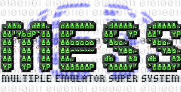 M E S S  Emulator Tutorial