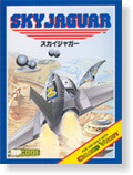 Sky Jaguar High Score Contest